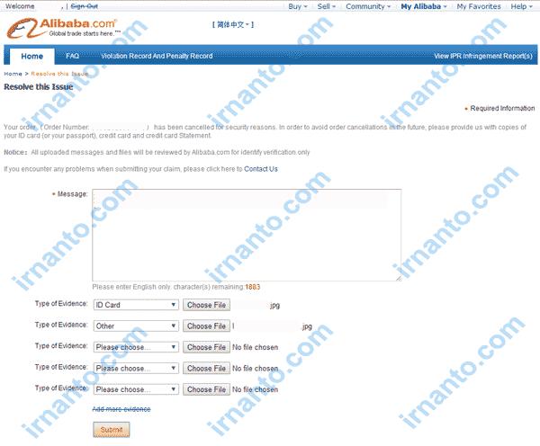 Belanja di aliexpress menggunakan vcc entropay submit data diri irnanto.com
