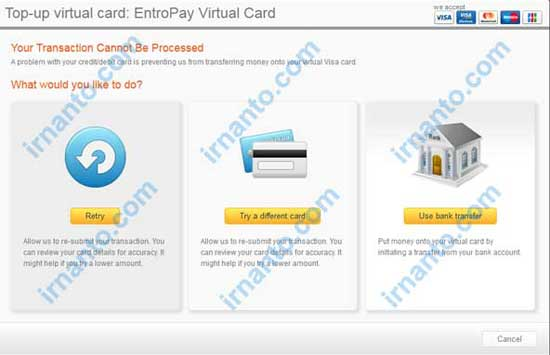 Make VCC Free at Entropay Other Choice Ff Top-up Failed
