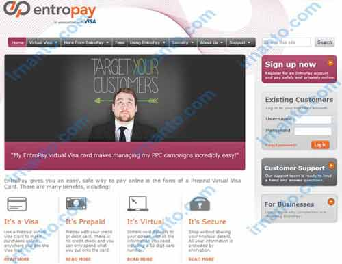 Make VCC Free at Entropay Sign up