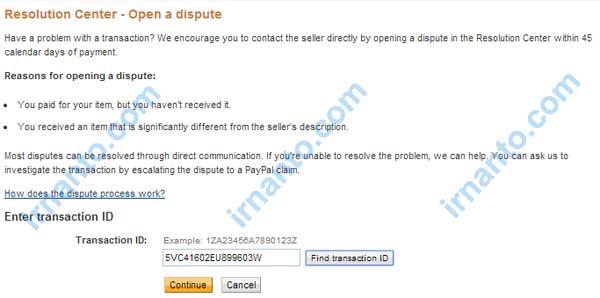 membuka persengketaan dispute di paypal - id transaksi paypal telah dipilih - irnanto.com