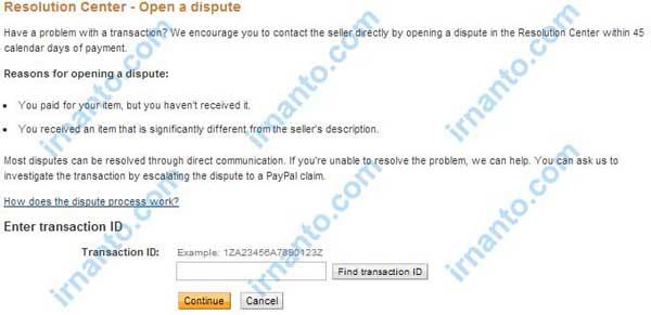 membuka persengketaan dispute di paypal - memilih id transaksi paypal - irnanto.com